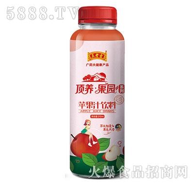 顶养果园苹果汁310ml