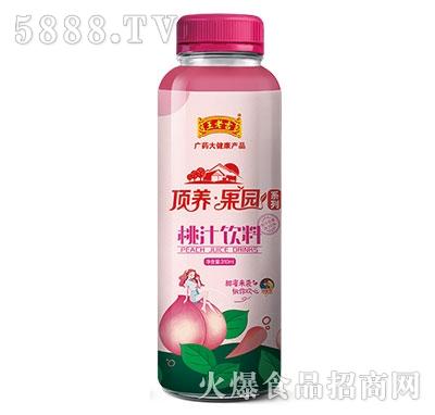 顶养果园桃汁310ml