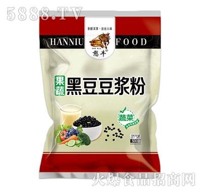 憨牛简装果蔬黑豆豆浆粉500克产品图