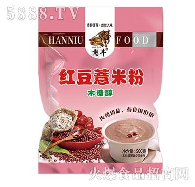 憨牛精装木糖醇红豆薏米粉500克产品图