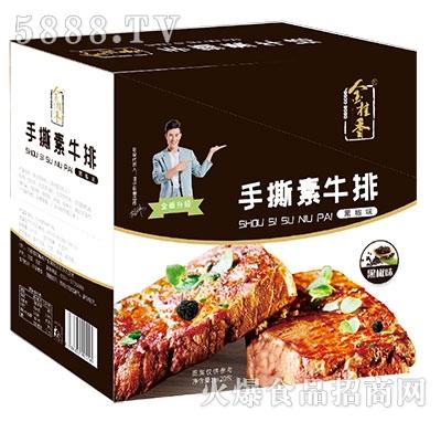 金桂香手撕素牛排黑椒味20包