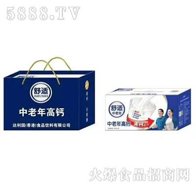 壹顶壹中老年高钙风味饮料(盒)
