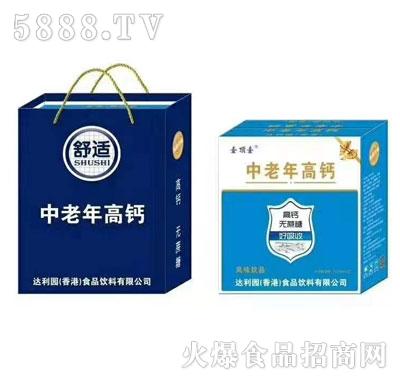 壹顶壹中老年高钙风味饮料(礼盒)