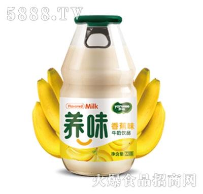 养味牛奶饮品香蕉味220g