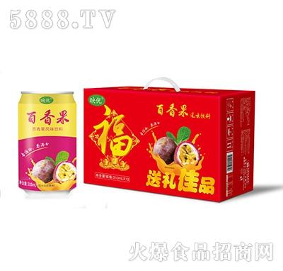 映优百香果风味饮品310mlx12罐
