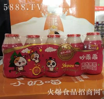 妙乖乖果泥酸奶草莓味100mlx5