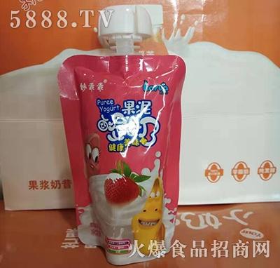 妙乖乖果泥酸奶草莓味