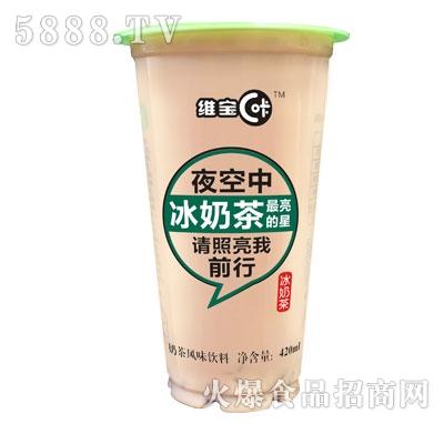 维宝C咔奶茶(杯)产品图