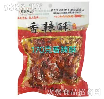 恋尚乡土香辣酥花生170g产品图