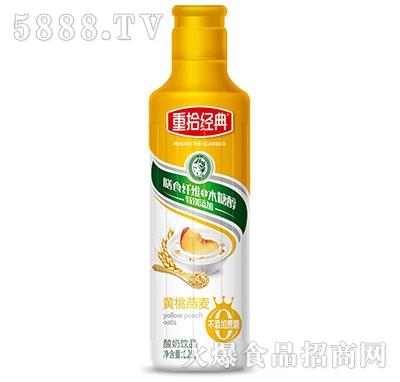 重拾�典膳食�w�S木糖醇�S桃燕��酸奶1.25L