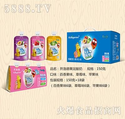 开洛德果泥酸奶150克x18袋(礼盒装)