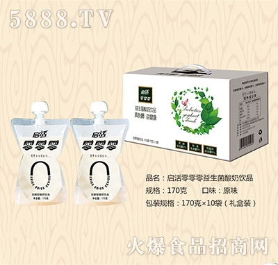 启活零零零益生菌酸奶饮品170克x10袋