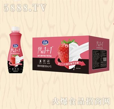 启活慢畅1+1益生菌果汁乳饮品草莓味500mlx15瓶