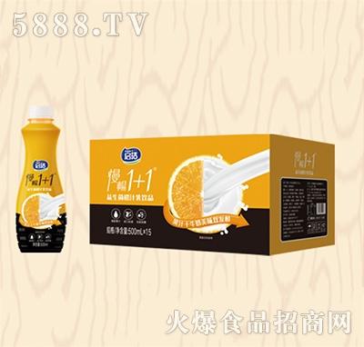 启活慢畅1+1益生菌果汁乳饮品香橙味500mlx15瓶