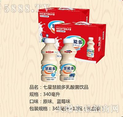 七星慧能多乳酸菌饮品340mlx12瓶(礼盒装)