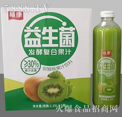 植康益生菌发酵猕猴桃汁1.25Lx6