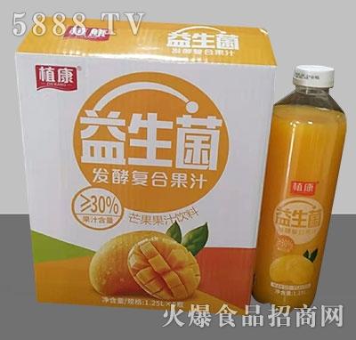 植康益生菌发酵芒果汁1.25Lx6