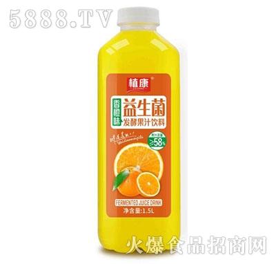 植康益生菌发酵果汁香橙味1.5L