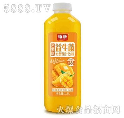 植康益生菌发酵芒果汁1.5L