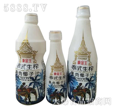 泰金王果肉椰子汁