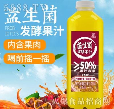 卡妙夫益生菌发酵果汁百香果味
