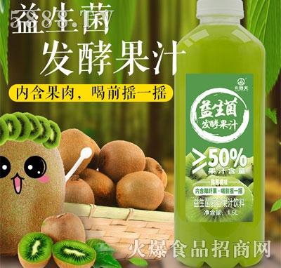 卡妙夫益生菌发酵果汁猕猴桃味