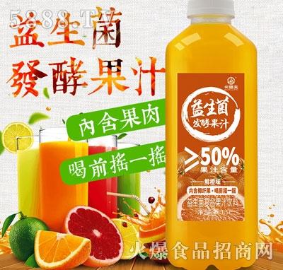 卡妙夫益生菌发酵果汁鲜橙味