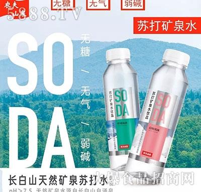 农夫山泉SODA苏打矿泉水饮料产品图