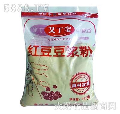 艾丁宝红豆豆浆粉1千克