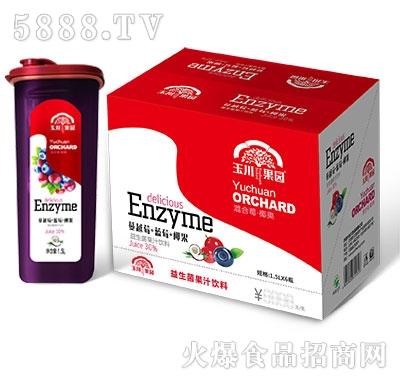 1.5L玉川果园乐扣杯益生菌混合莓+椰果果汁