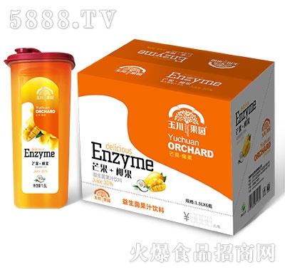 1.5L玉川果园乐扣杯益生菌芒果+椰果果汁