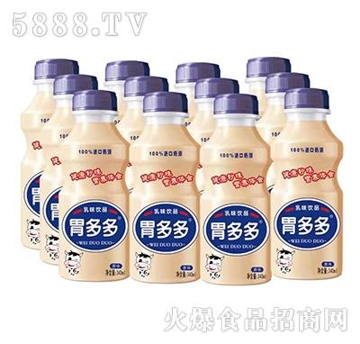 胃多多乳酸菌饮品原味340ml多瓶