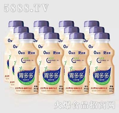 胃多多乳酸菌饮料原味340ml多瓶