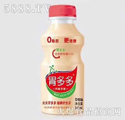 胃多多乳酸菌饮料草莓味340ml