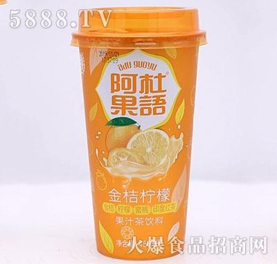 阿杜果语金桔柠檬果汁茶450ml