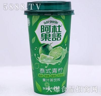 阿杜果语泰式青柠果汁茶450ml