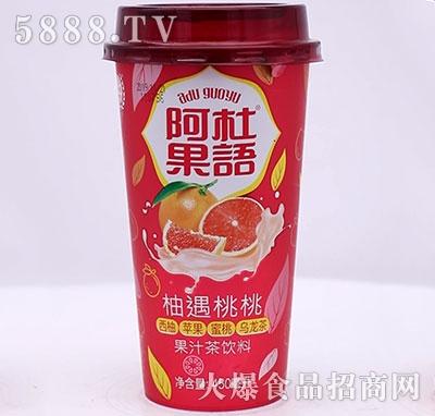 阿杜柚遇桃桃果汁茶450ml