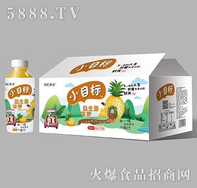 阿杜果语小目标益生菌菠萝汁
