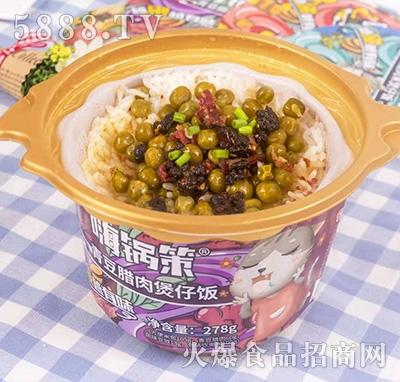 嗨锅策青豆腊肉煲仔饭278g