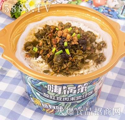 嗨锅策酸豇豆肉末煲仔饭278g