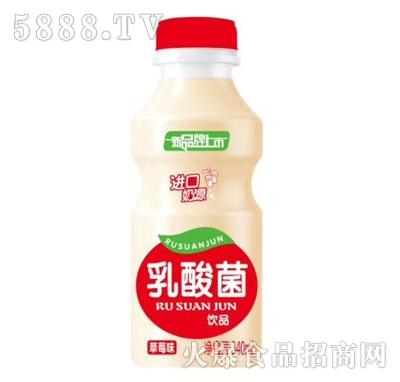 恋上味美昔乳酸菌饮品草莓味340ml