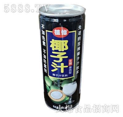 植怡椰子汁245ml罐装