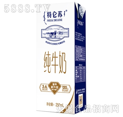 蒙牛特仑苏纯牛奶产品图