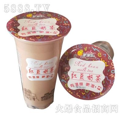 米米乐红豆奶茶
