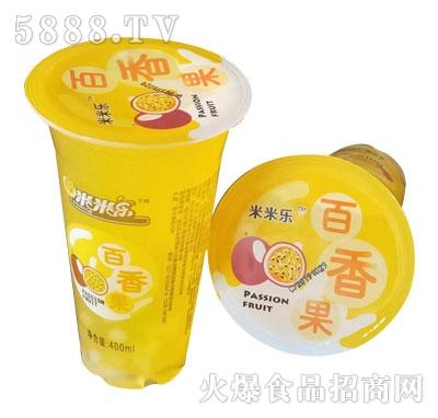 米米乐百香果汁