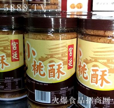 食舌酥小桃酥