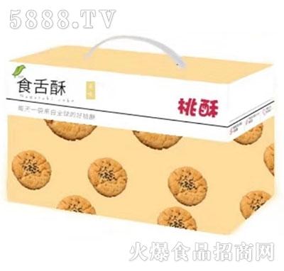 食舌酥桃酥