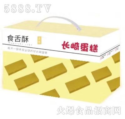 食舌酥长崎蛋糕