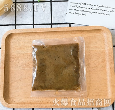 火锅底料包(藤椒味)