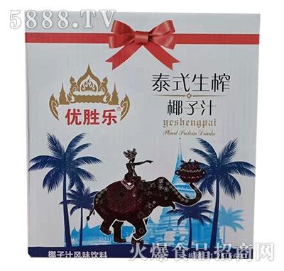 优胜乐泰式生榨椰子汁1.25Lx6